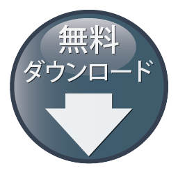 download-free-icon.png
