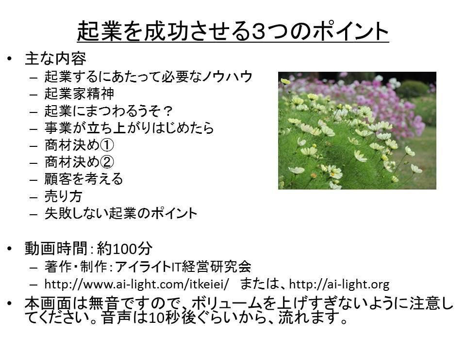 kigyou_hyoushi.jpg