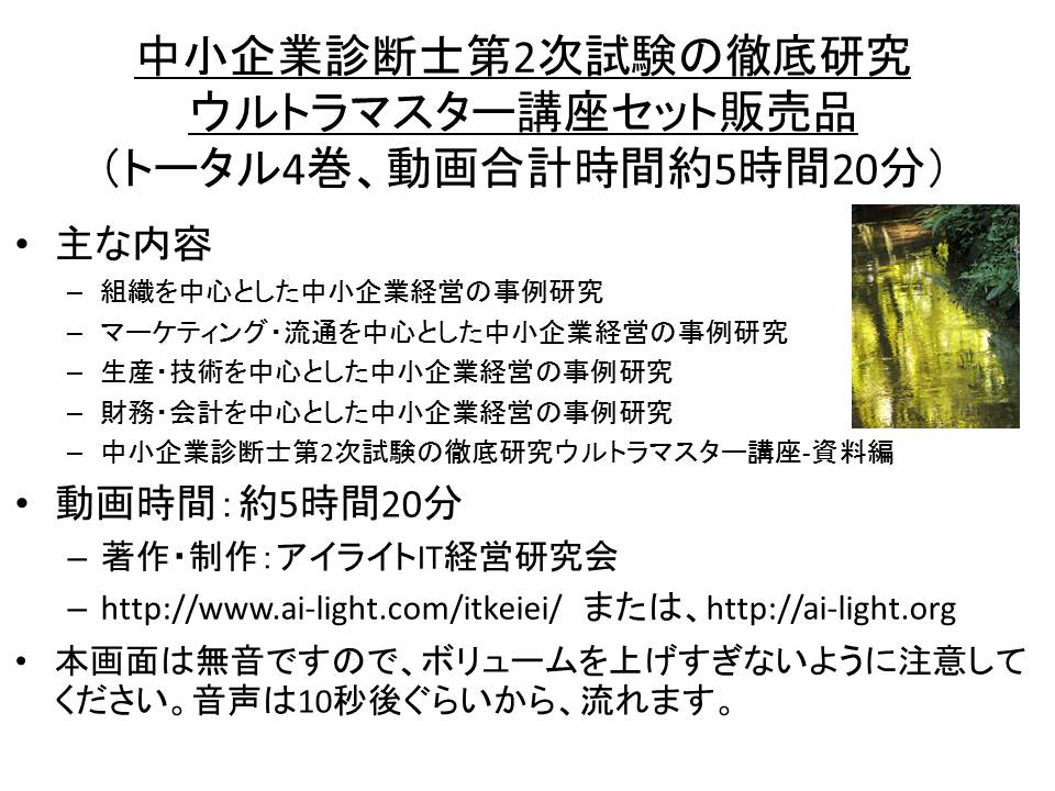 cyusyo_ultra_hyoushi.jpg