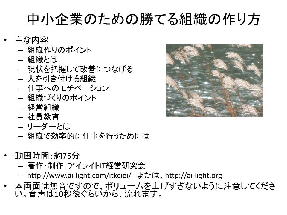 keieikanri_hyoshi.jpg